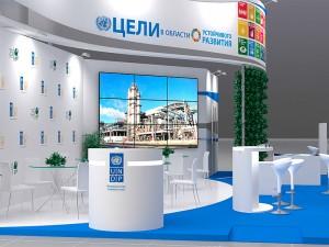 UNDP2016 2