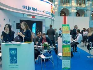 UNDP2016 4