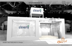 cleverly-2